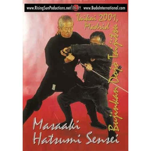 Bujinkan Dojo Taijitsu #1 DVD Ninjutsu Massaki Hatsumi