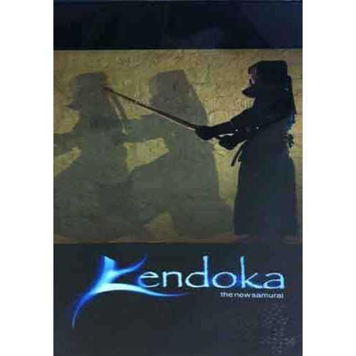 European Kendoka The New Samurai DVD