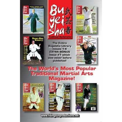 Bugeisha Traditional Martial Art Magazine 7 issues CD-ROM