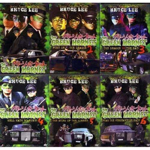 6 DVD Set  The Original Green Hornet 66-67 TV Series Bruce Lee 26 Episodes