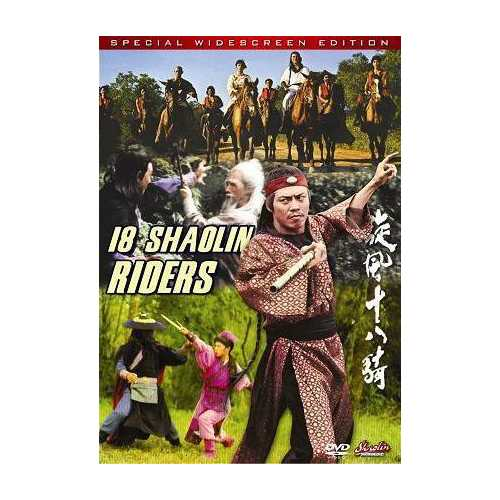 18 Shaolin Riders DVD - Classic Hong Kong Kung Fu Martial Arts Action movie