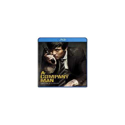 A Company Man  BLU RAY - 4.5 star! Korean Hitman Action Thriller Anthony Wong
