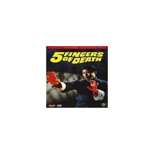 5 Fingers of Death DVD Kung Fu martial arts action Lo Lieh, Wong Ping