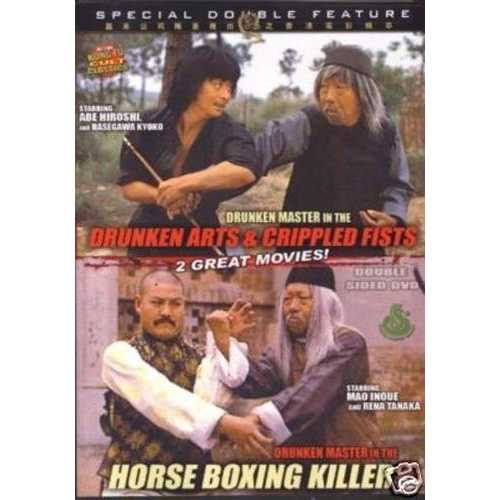 2 Movies Drunken Arts & Crippled / Fists Horse Boxing Killer DVD kung fu action