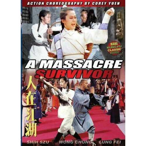 A Massacre Survivor DVD Kung Fu Swordsplay Classic! Shih Szu Wong Chung Lung Fei
