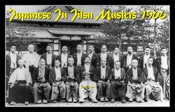 Category: Dropship Collectibles, SKU #GP0066A, Title: PL-66  1906 Jiu Jitsu Masters Plaque 11x17