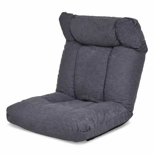 Adjustable Folding Lazy Recliner Cushioned Floor Sofa