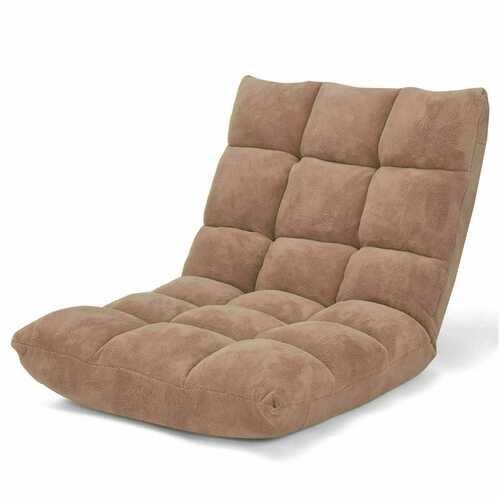 Adjustable 14-position Cushioned Floor Chair-Beige