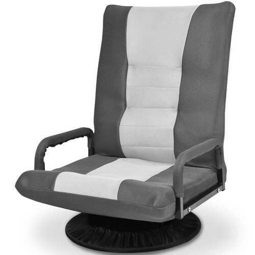 6-Position Adjustable Swivel Folding Gaming Floor Chair-Gray