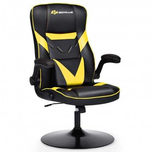 Rocking Gaming Chair Height Adjustable Swivel Racing Style Rocker -Yellow - Color: Yellow