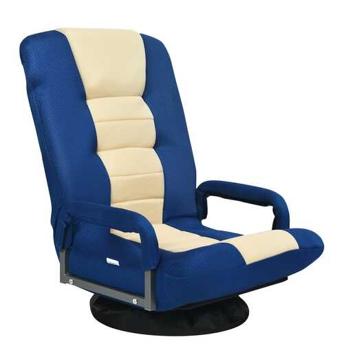 360-Degree Swivel Gaming Floor Chair with Foldable Adjustable Backrest-Blue