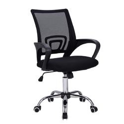 Modern Mesh Mid-Back Office Chair