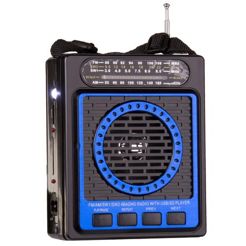 QFX Portable PA System with USB/SD and AM/FM/SW1-2 Radio-BLUE