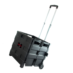 Elama Home Heavy Duty Carry All Easy Folding Cart with Lid