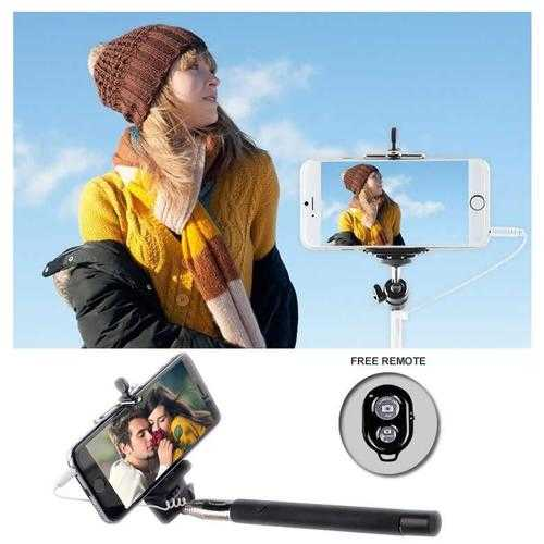 Never Charge Auto Monopod Selfie Stick - PLUS A BONUS FREE REMOTE!