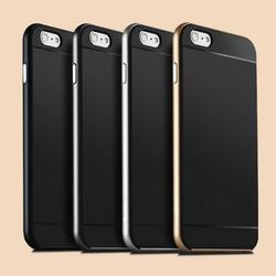 iPhone 6 Case with Armour Body Protection