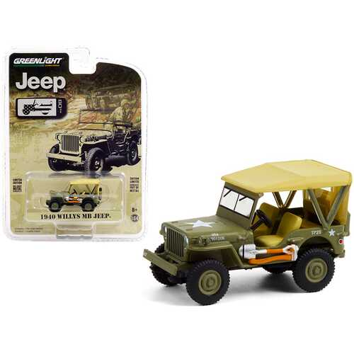 """1940 Willys MB Jeep with Accessories Military Green with Tan Top """"Jeep 80th Anniversary"""" """"Anniversary Collection"""" Series 12 1/64 Diecast Model Car by Greenlight"""
