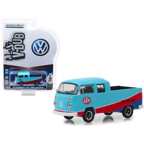 """1976 Volkswagen T2 Type 2 Double Cab Pickup Truck """"STP"""" Blue and Red """"Club Vee V-Dub"""" Series 9 1/64 Diecast Model Car by Greenlight"""