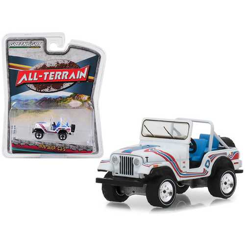 "1976 Jeep CJ-5 Bicentennial Edition White with Stripes ""All Terrain"" Series 7 1/64 Diecast Model Car by Greenlight"