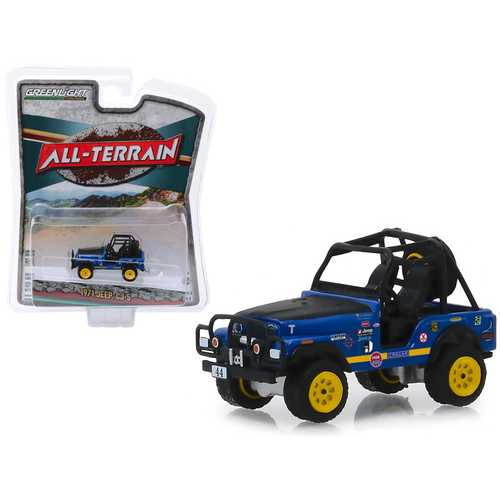 "1971 Jeep CJ-5 #44 Baja Cragar Dark Blue with Black Hood ""All Terrain"" Series 8 1/64 Diecast Model Car by Greenlight"