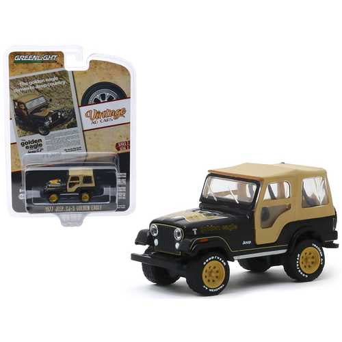 "1977 Jeep CJ-5 Golden Eagle Black with Tan Top and Gold Wheels ""The Golden Eagle Comes to Jeep Country"" ""Vintage Ad Cars"" Series 2 1/64 Diecast Model Car by Greenlight"