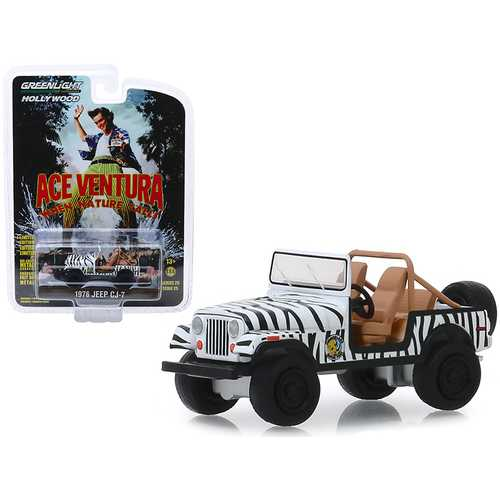 """1976 Jeep CJ-7 """"Ace Ventura: When Nature Calls"""" (1995) Movie """"Hollywood Series"""" Release 25 1/64 Diecast Model Car by Greenlight"""