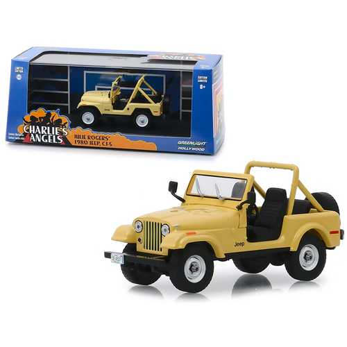 "1980 Jeep CJ-5 Yellow (Julie Roger's) ""Charlie's Angels"" (1976-1981) TV Series 1/43 Diecast Model Car  by Greenlight"