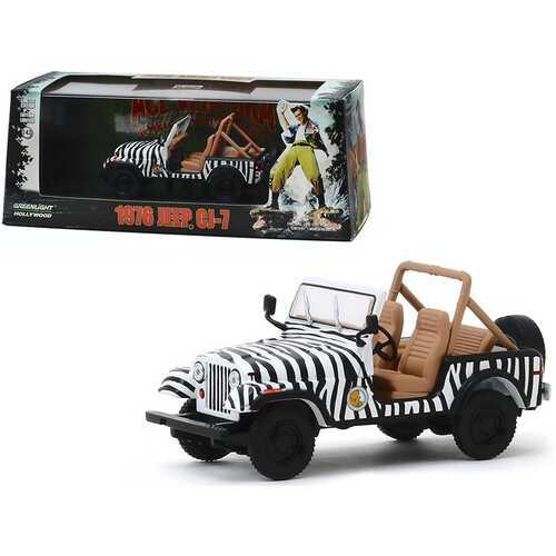 "1976 Jeep CJ-7 ""Ace Ventura: When Nature Calls"" (1995) Movie 1/43 Diecast Model Car  by Greenlight"