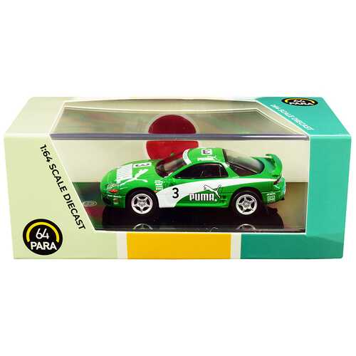 "Mitsubishi 3000GT GTO RHD (Right Hand Drive) #3 ""Puma"" Green and White 1/64 Diecast Model Car by Paragon"