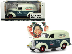 "1939 Chevrolet Panel Truck ""Ridgewood Dental Clinic"" ""Norman Rockwell Delivery Vehicles"" Series Dark Gray and White 1/24 Diecast Model Car by Greenlight"