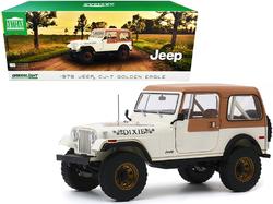 "1979 Jeep CJ-7 Golden Eagle ""Dixie"" Cream 1/18 Diecast Model Car by Greenlight"