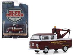 "1968 Volkswagen Type 2 Double Cab Tow Truck Doka with Drop in Tow Hook Metallic Burgundy ""Volkswagen Specialists"" ""Blue Collar Collection"" Series 6 1/64 Diecast Model Car by Greenlight"