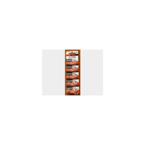 MAXELL AG13-LR44 BATTERIES 10 PACK