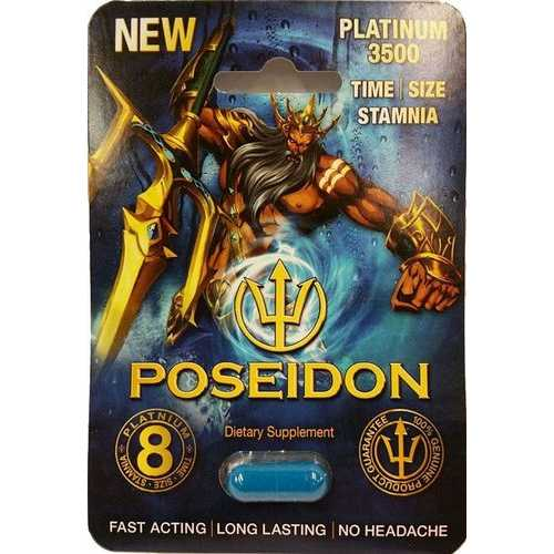 POSEIDON 25PC DISPLAY(NET)
