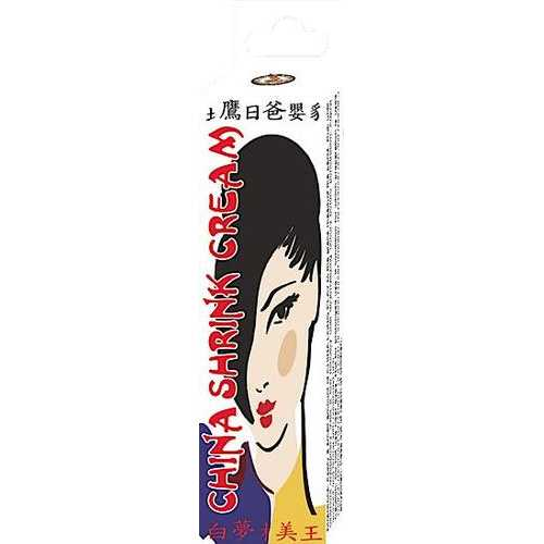 CHINA SHRINK CREAM .5 OZ HOME PARTY