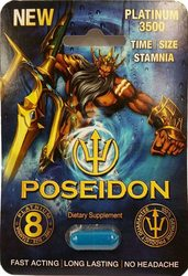 POSEIDON 1PC (NET)
