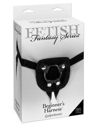 FETISH FANTASY BEGINNERS HARNESS