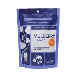 Navitas Naturals Organic White Mulberries (12x8 OZ)