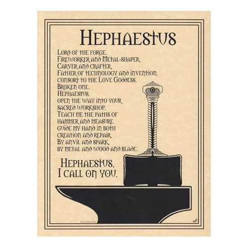 Hephaestus poster