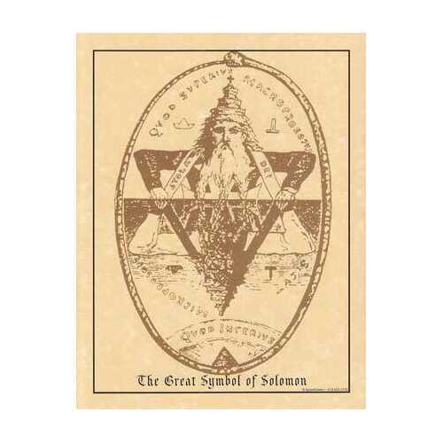 Solomon poster