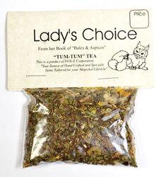 Tum Tum tea (5+ cups)