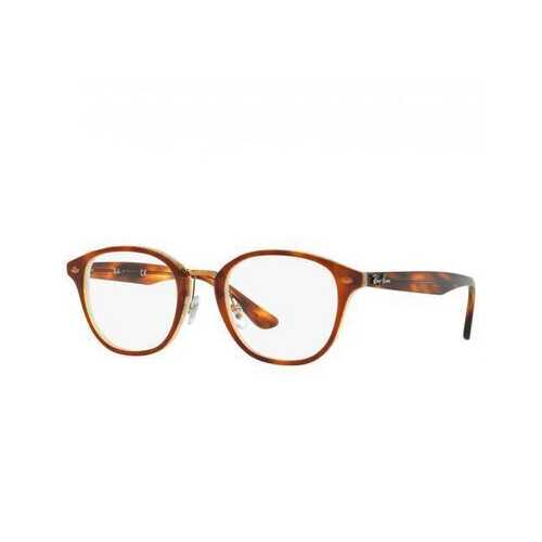 Ray-Ban RB5355-5677 Tortoise Square Unisex Acetate Eyeglasses