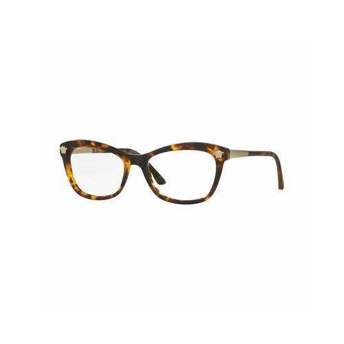 Versace VE3224-5148 Havana Butterfly Women's Plastic Eyeglasses