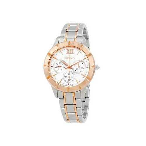 Seiko SKY692 Two Tone Rosegold Stainless White Dial Multi-Function Watch