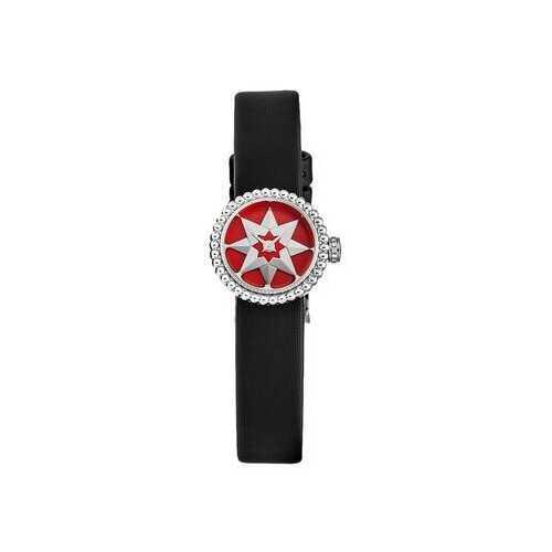 Dior CD040112A004 La D De Dior Red Dial Black Leather Watch
