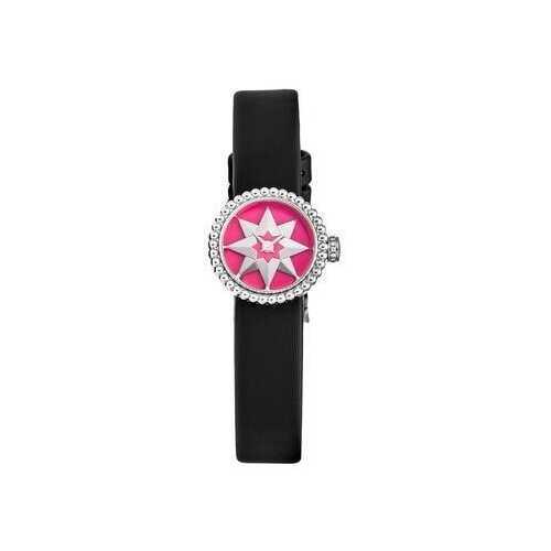 Dior CD040112A005 La D De Dior Fluo Pink Lacquer Dial Black Leather Watch