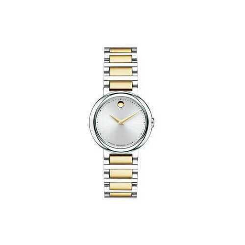 Movado 0606703 Concerto Two-Tone Stainless Steel Ladies Watch