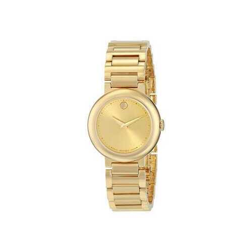 Movado 0606704 Museum Gold Dial Yellow Gold-plated Ladies Watch