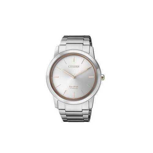 Citizen AW2024-81A Silver Super Titanium White Dial Men's Eco-Drive Watch