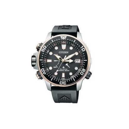 Citizen BN2037-11E Promaster Aqualand Black Rubber Eco-Drive Diver's Watch